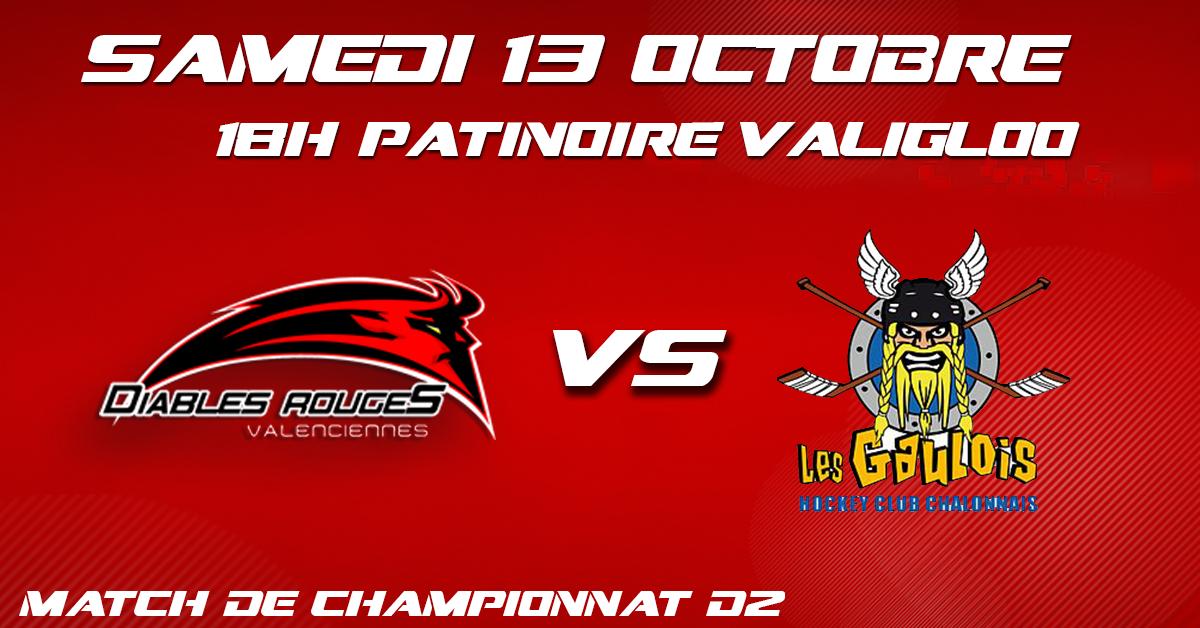 Valenciennes reçoit  Châlons-en-Champagne ce samedi 13 octobre